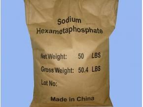 Global Sodium Hexametaphosphate (SHMP) Sales Market @ http://orbisresearch.com/reports/index/global-sodium-hexametaphosphate-shmp-sales-market-2017-industry-trend-and-forecast-2021 .