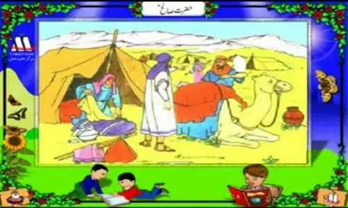 Quranic Stories for Children (Urdu)- Hazrat Saleh(a.s) #Quranic #Stories #Children #Urdu #HazratSaleh
