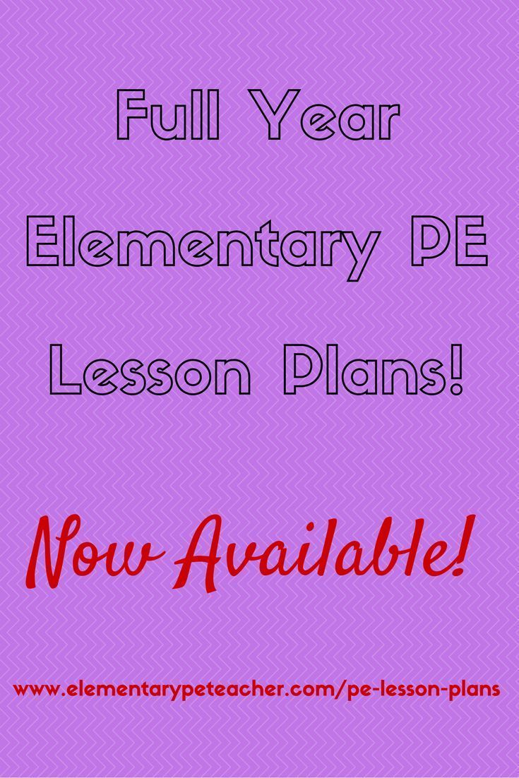 FULL YEAR of Elementary PE Lesson Plans. Never write another lesson plan again!  Enjoy Your School Year! :)