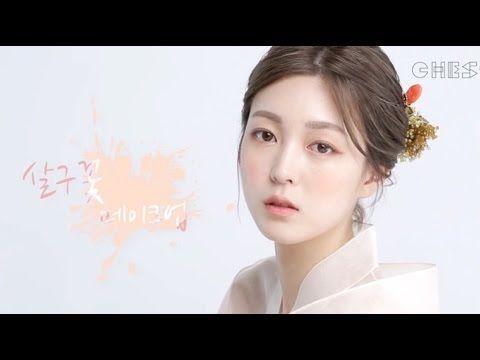 [ENG] 살구꽃 한복 메이크업 Apricot Blossoms Hanbok Makeup | CHES 체스 - YouTube