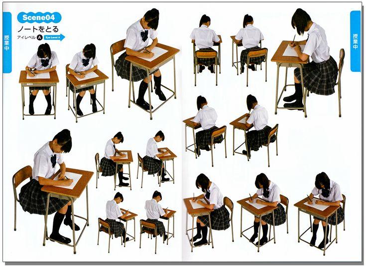 Schoolgirl Multi-angle Pose Catalogue - Anime Books
