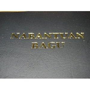 Nabantuan Bagu / Timugon Murut New Testament - A Language of Malaysia / TMURUTV-250P   $39.99
