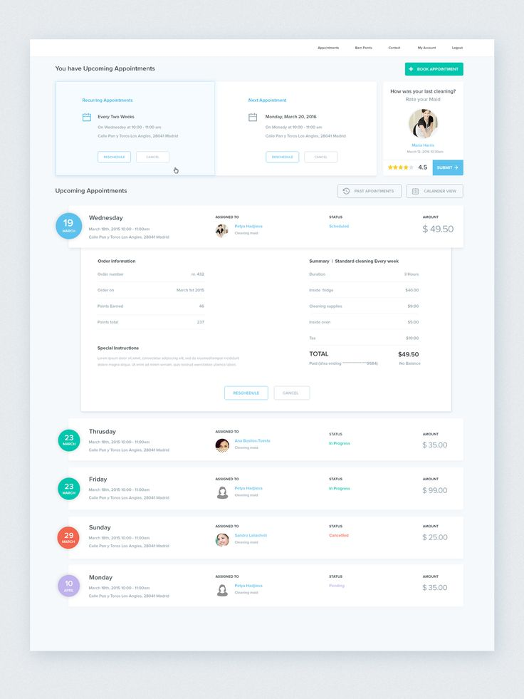 Account page