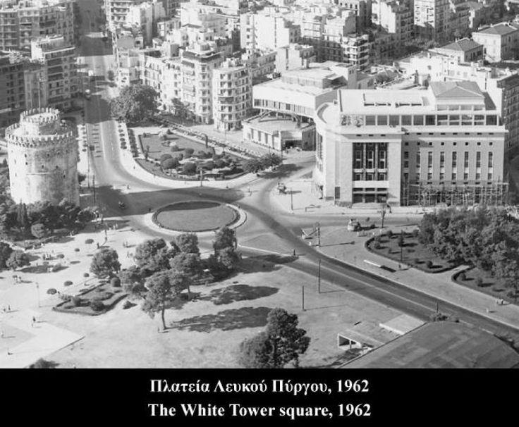 46 σπάνιες, παλιές φωτογραφίες της Θεσσαλονίκης | LiFO