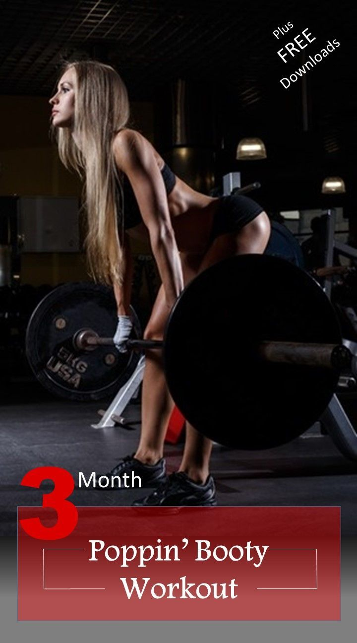 This site has a free 3 month butt workout plan with many exercises designed to make your booty bigger and rounder. The free downloads let you log your progress for each day of each week for 12 weeks. There are also additional tips to make sure you add som