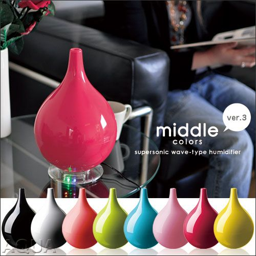 Prettiest humidifiers I've ever seen!    http://www.gizmine.com/gzhm/middle-colors-humidifier.shtml