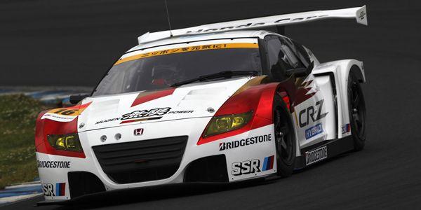 STROOMSTOOT: Mugen-Honda CR-Z GT Hybrid