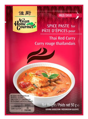 Sampling opportunity: Asian Home Gourmet spice paste for your home-cooked meals! Get it from @socialnature