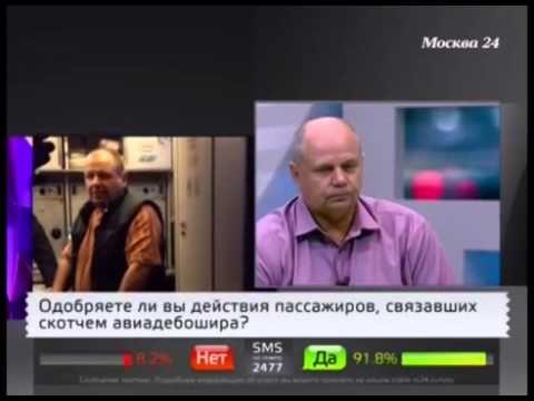 Игорь Вагин на канале Москва 24 обсуждает проблему пьяных дебошей во вре...