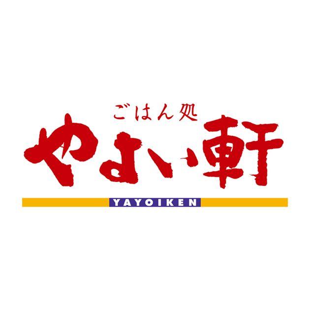 和食チェーン店「やよい軒」