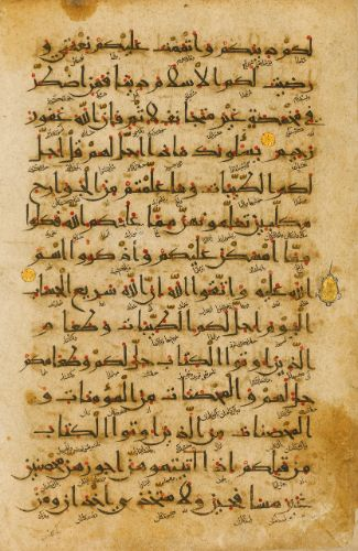 An illuminated Qur'an leaf in eastern Kufic script, Persia, 12th century AD