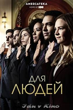 GODDESS VOSTFR WAR ATHENA OF TÉLÉCHARGER