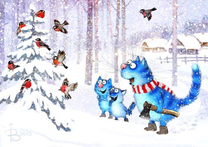 Посмотреть иллюстрацию Рина З. - За ёлкой.  Декабрь. Ура! Сегодня наконец наступила зима! Снег выпал) С наступающим Новым годом!!!
