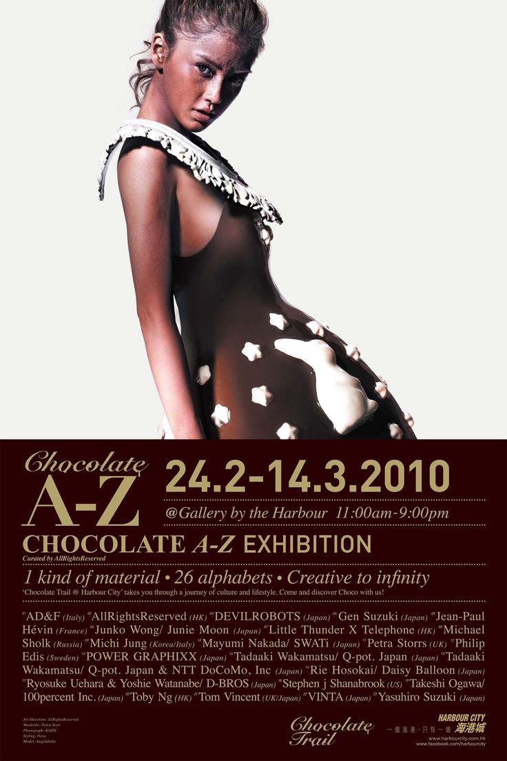 j Harbour City - Chocolate a-z exhibition j