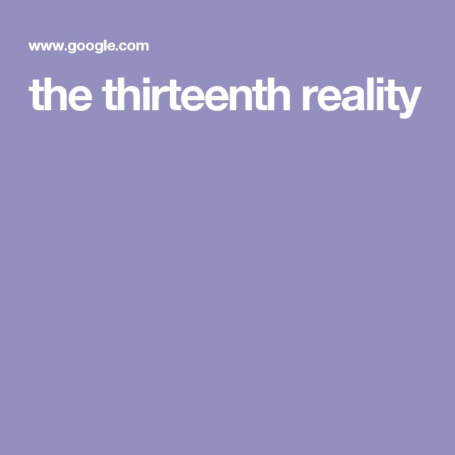 the thirteenth reality
