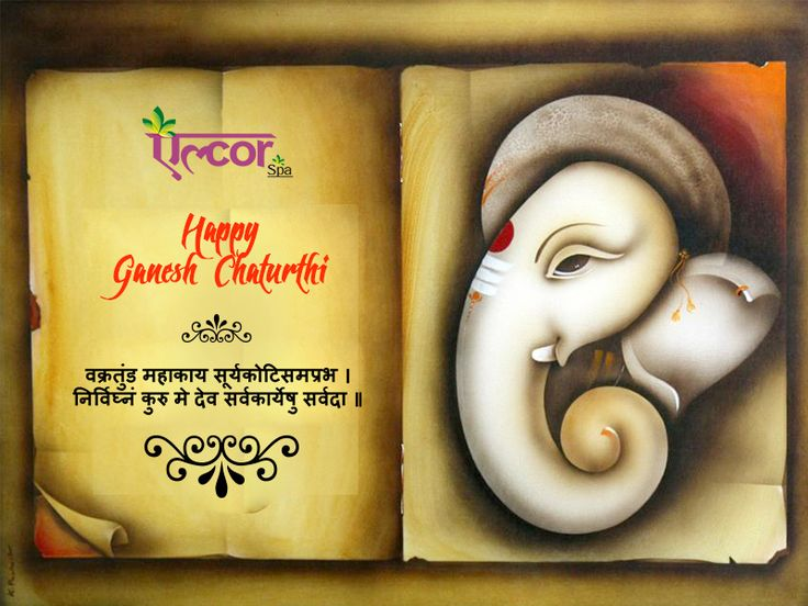 May the divine blessings of Lord Ganesha bring you eternal bliss. Protect you from evil and fulfill your wishes today and always. Happy Ganesh Chaturthi! #AlcorSpa