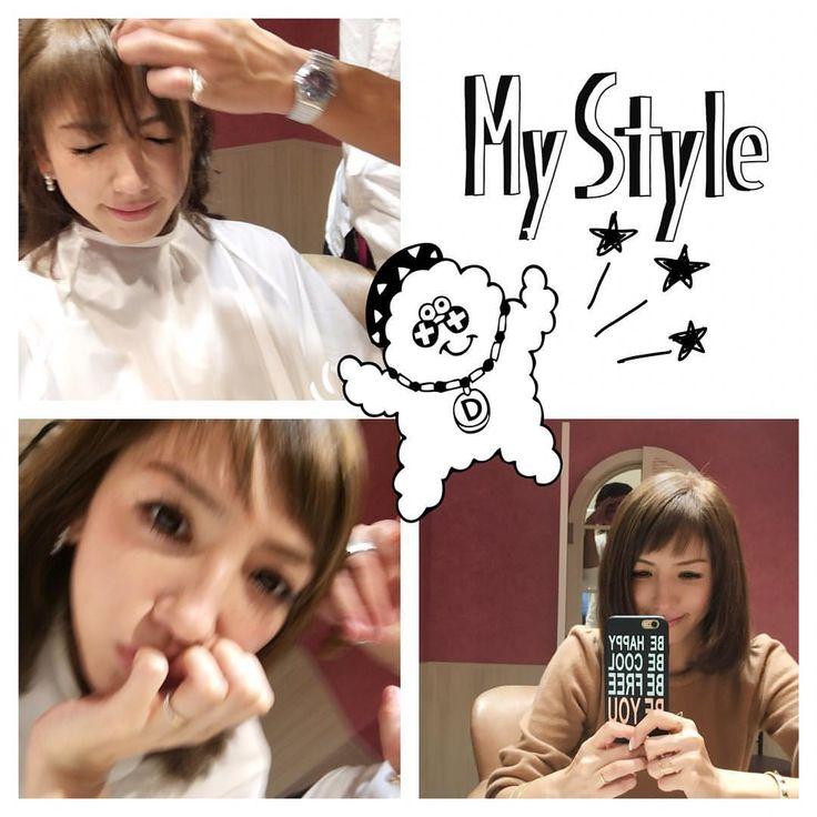 美香さんはInstagramを利用しています:「勢いで前髪もさらにカット 人生で一番短いかも♡ 原ちゃん思い切ったね 笑 思い込みを捨てたいから 基本美容師さんにお任せ #眉上バング #人生初 #気分転換 @hara919」