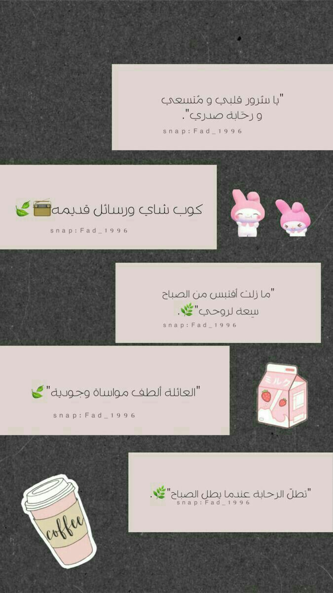 خيل احاسيس سناب انستا رمزيات مشاعر قهوه رياكشن مخطوطات ملصقات Calligraphy Quotes Love Iphone Wallpaper Quotes Love Love Quotes Wallpaper