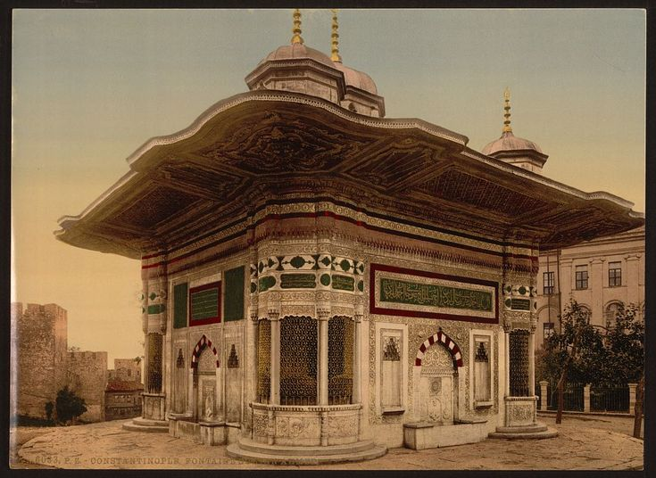 The Fountain of Sultan Ahmed, Constantinople, Turkey. Between 1890 and 1900.