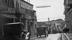 Zeppelin Over Jerusalem - Kahvedijan Collection