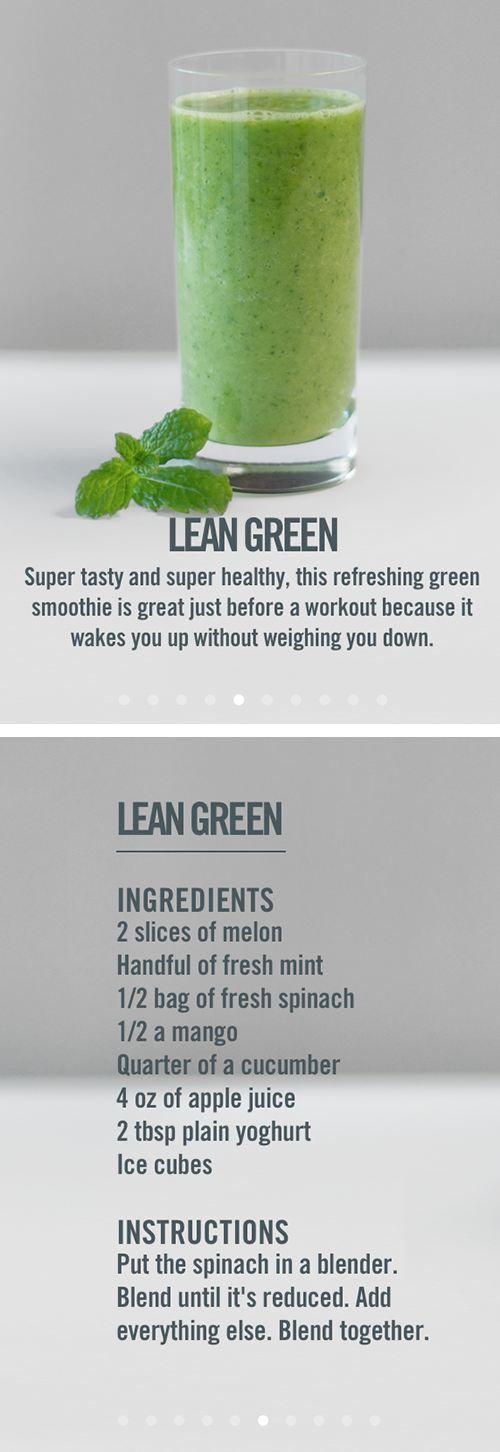 Lean Green Smoothy