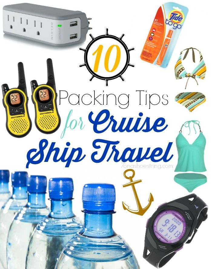 Packing Tips for Cruise Ship Travel (grab an extra outlet from our sponsor #TuesdayMorning)