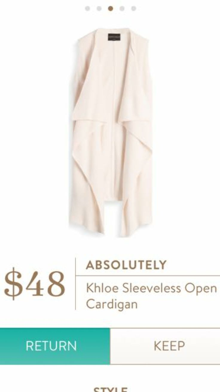 Had an oversized gray knit vest last winter and wore it all the time... Cream knit would be nice!