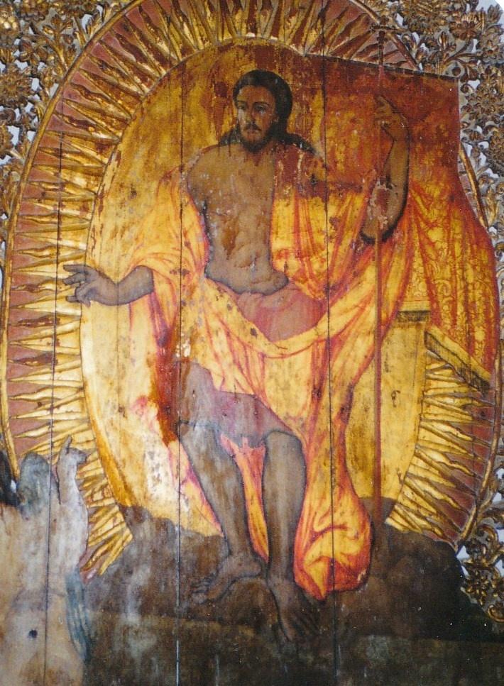 Icoon Arkadi Monastery / Crete. Photo by RR