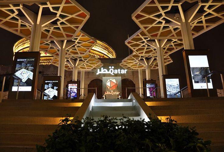 Qatar Pavilion lights up at night