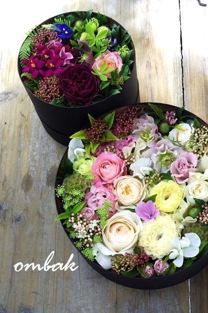 Blumen in Box