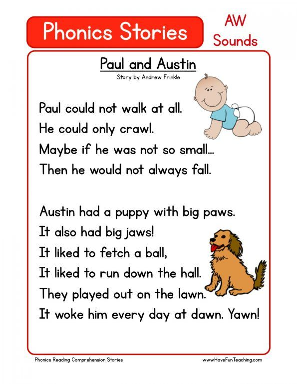 reading comprehension worksheet paul and austin exercises for ...