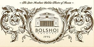 Founded in 1776, the Bolshoi is among the world's oldest ballet companies; it only achieved worldwide acclaim, however, in the early 20th century, when Moscow became the capital of Soviet Russia.