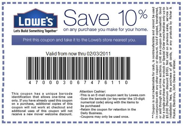 Lowes 10 off Coupon - https://bartysite.com/lowes-10-off-coupon/