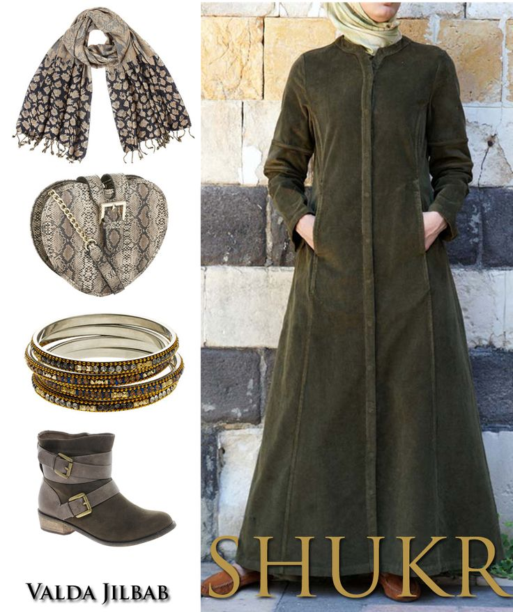 Share SHUKR's Inspiration! Cover up in cozy corduroy