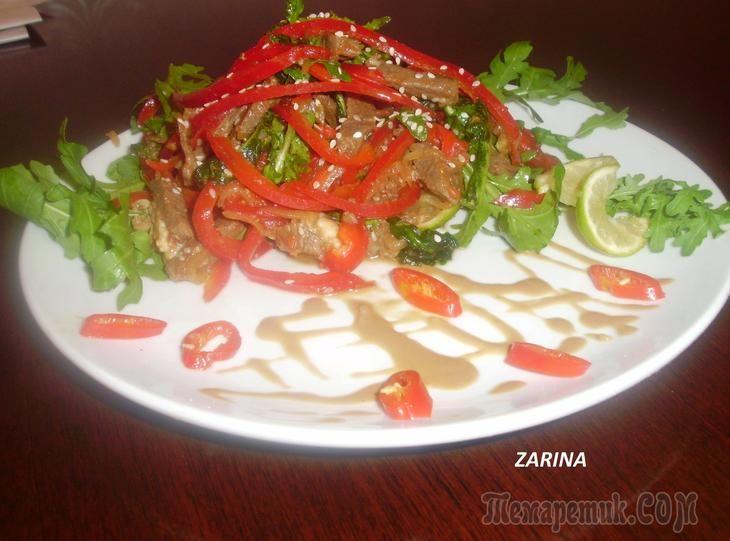 Теплый салат из говядины в тайском стиле. Вкусно и сытно!