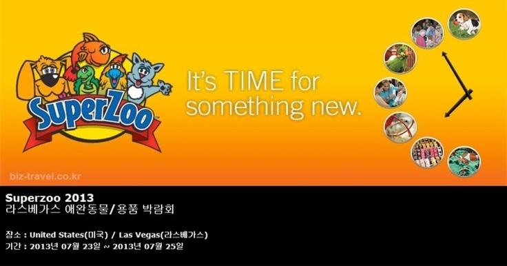 Superzoo 2013   라스베가스 애완동물/용품 박람회