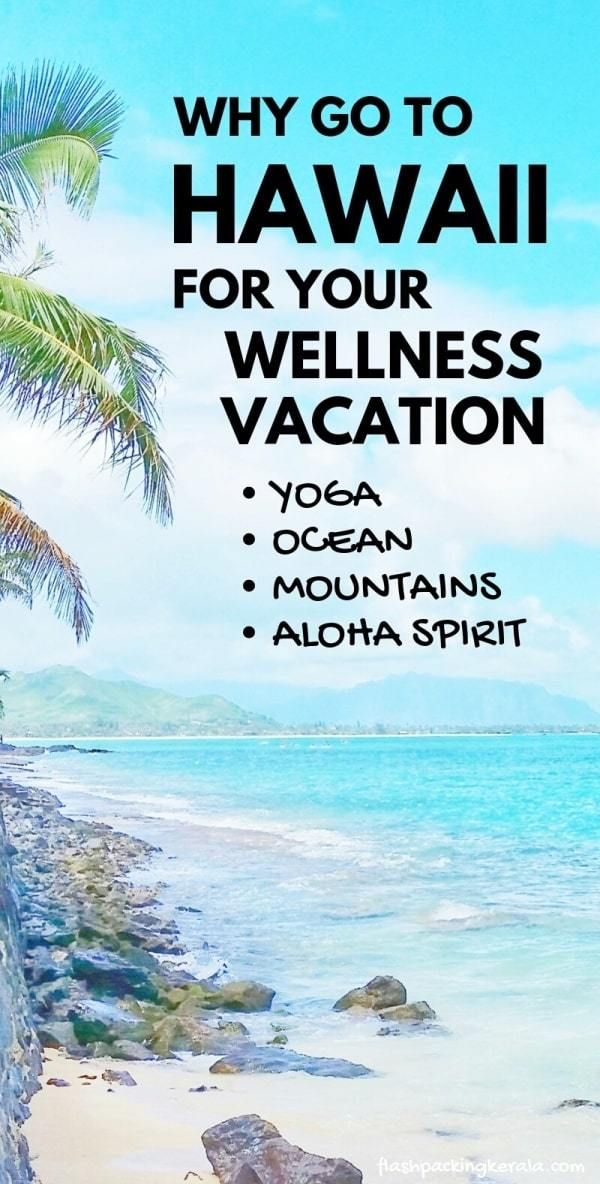Best Yoga Retreats In Hawaii For A Perfect Wellness Destination In Usa Culture Travel Best Yoga Retreats Yoga Vacation