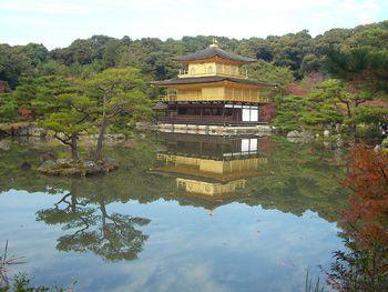 Kinkakuji (Golden Pavilion in Kyoto)