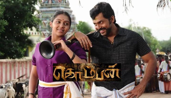 Tamil Songs Ringtone