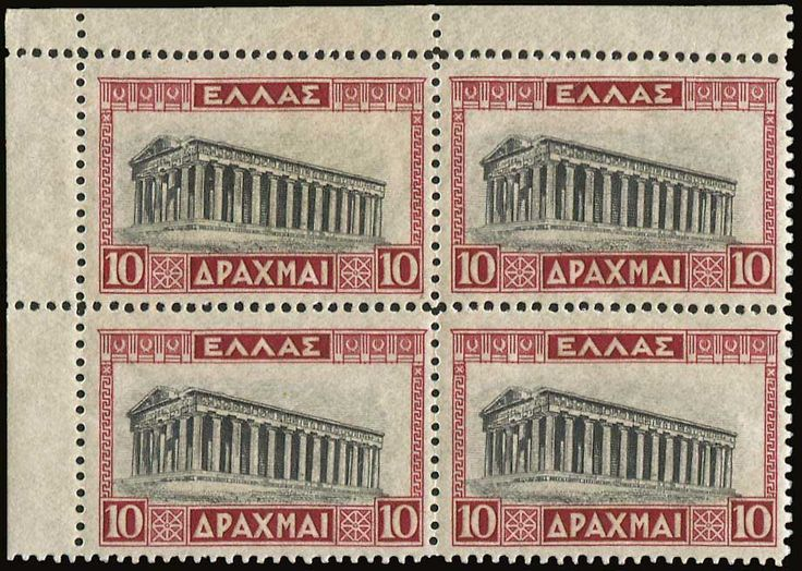 1931-1935 Landscapes (re-issues), complete set of 8 values in u/m bl.4. VF. (Hellas 516/522).