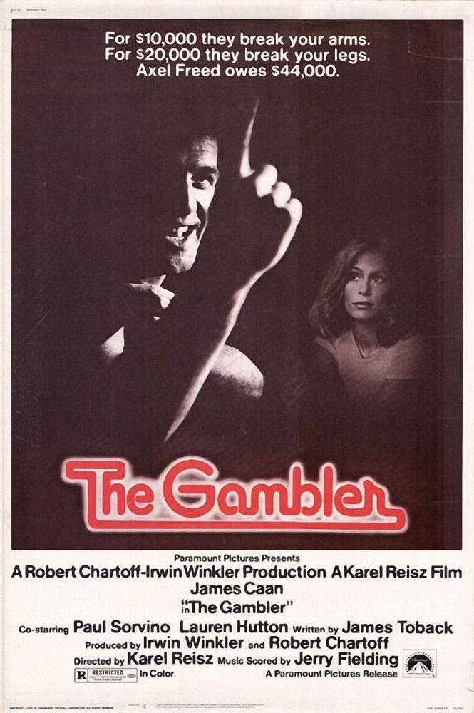 Игрок (The Gambler)