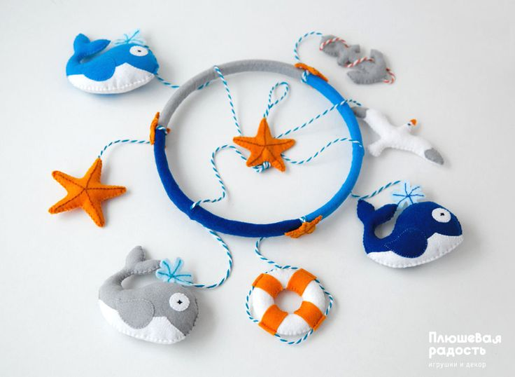 """Подарки для новорожденных, ручной работы. Мобиль из фетра """"Киты"""". Плюшевая радость. Ярмарка Мастеров. Фетровая игрушка, синий, нитки мулине"""