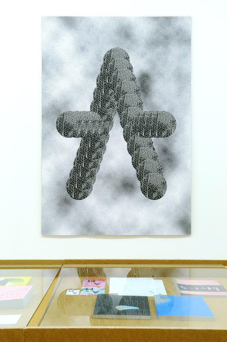 232 Frederic Teschner Exhibition @ ESAD Gallery - Pierre Jorge Gonzalez / Judith…
