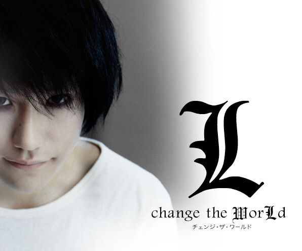 Kenichi Matsuyama as L Lawliet Promo Poster for L: Change The World (Third Movie in Death Note Live Action Series)  #DeathNote #LLawliet