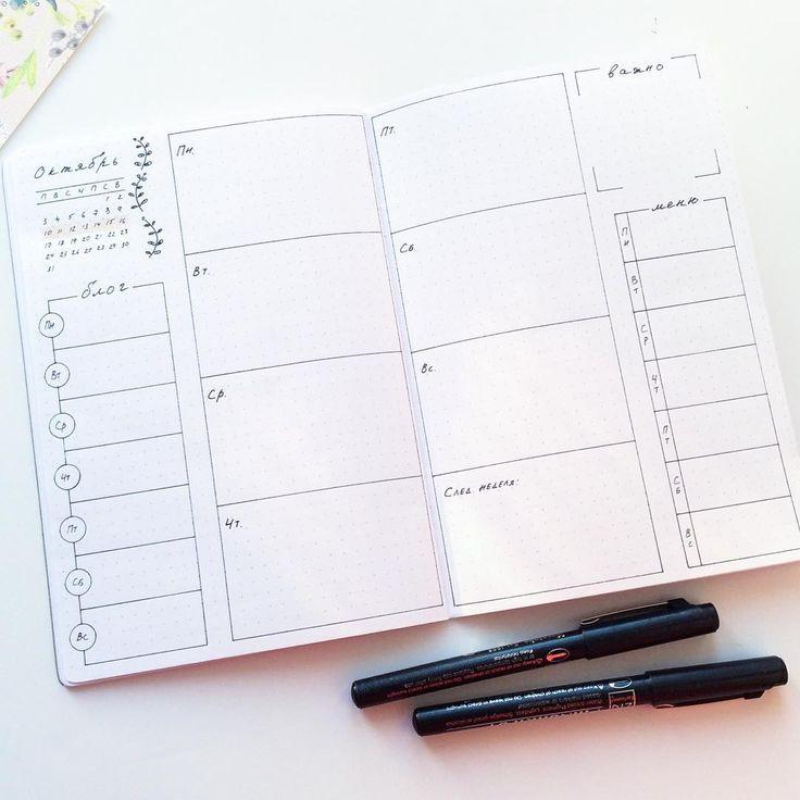 Weekly plan ✒️ #календарь #планировщик #октябрь #планирование #планнер #ежедневник #органайзер #мойдень #планнанеделю #bulletjournal #bulletjournaling #october #planner #myday #planneraddict #calendar #bujo #bujojunkies #bulletjournalweekly #bulletjournalcommunity #weeklyplanner #weeklyplan #bujoweekly