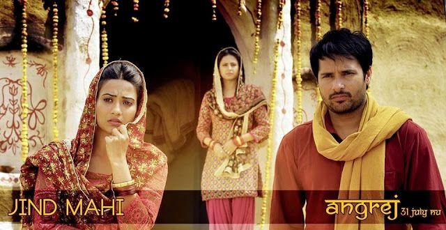 Jind Lyrics – Amrinder Gill | New Punjabi Movie Bambukat:-http://www.freemp3alert.in/2016/07/jind-lyrics-amrinder-gill.html