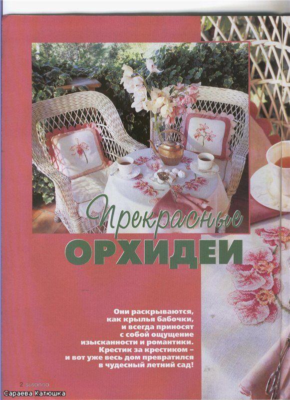 http://www.liveinternet.ru/users/blumchen1/post185822355/