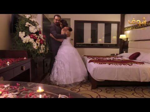 قصة علا وجهاد كاملة من مسلسل وهم عشق وظلم وقهر بس احلا نهاية رسل الحسين علاء قاسم مازن عباس Youtube Flower Girl Dresses Dresses Wedding Dresses