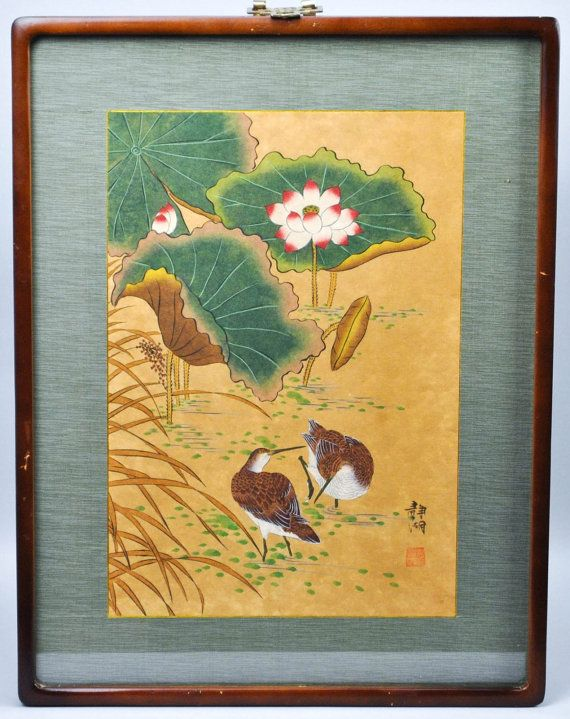 Japanese Woodblock Print Two Birds Flower Lake Signed Framed 16x21in