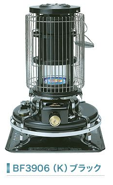Aladdin BLUE FLAME HEATER